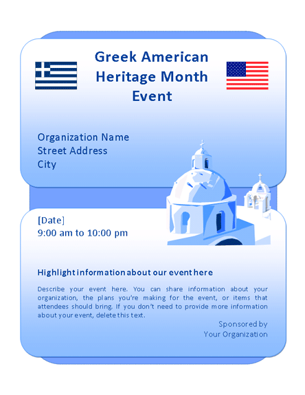 Greek American Heritage Month Event Flyer